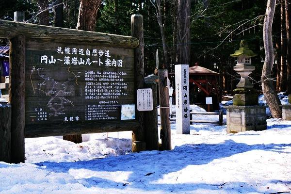 2015円山1.JPG
